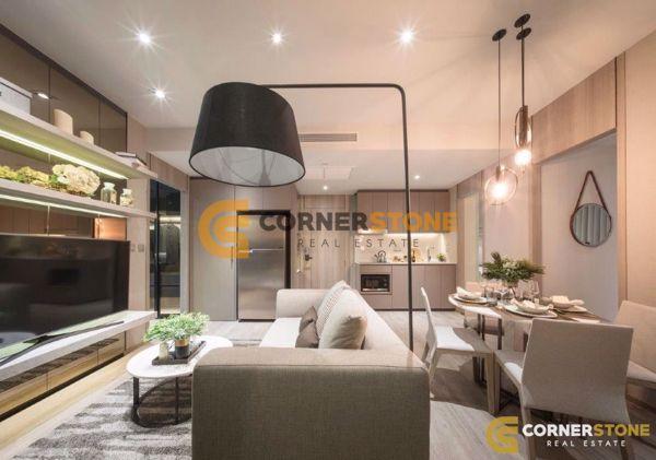 Picture of Andromeda Condominium Pattaya