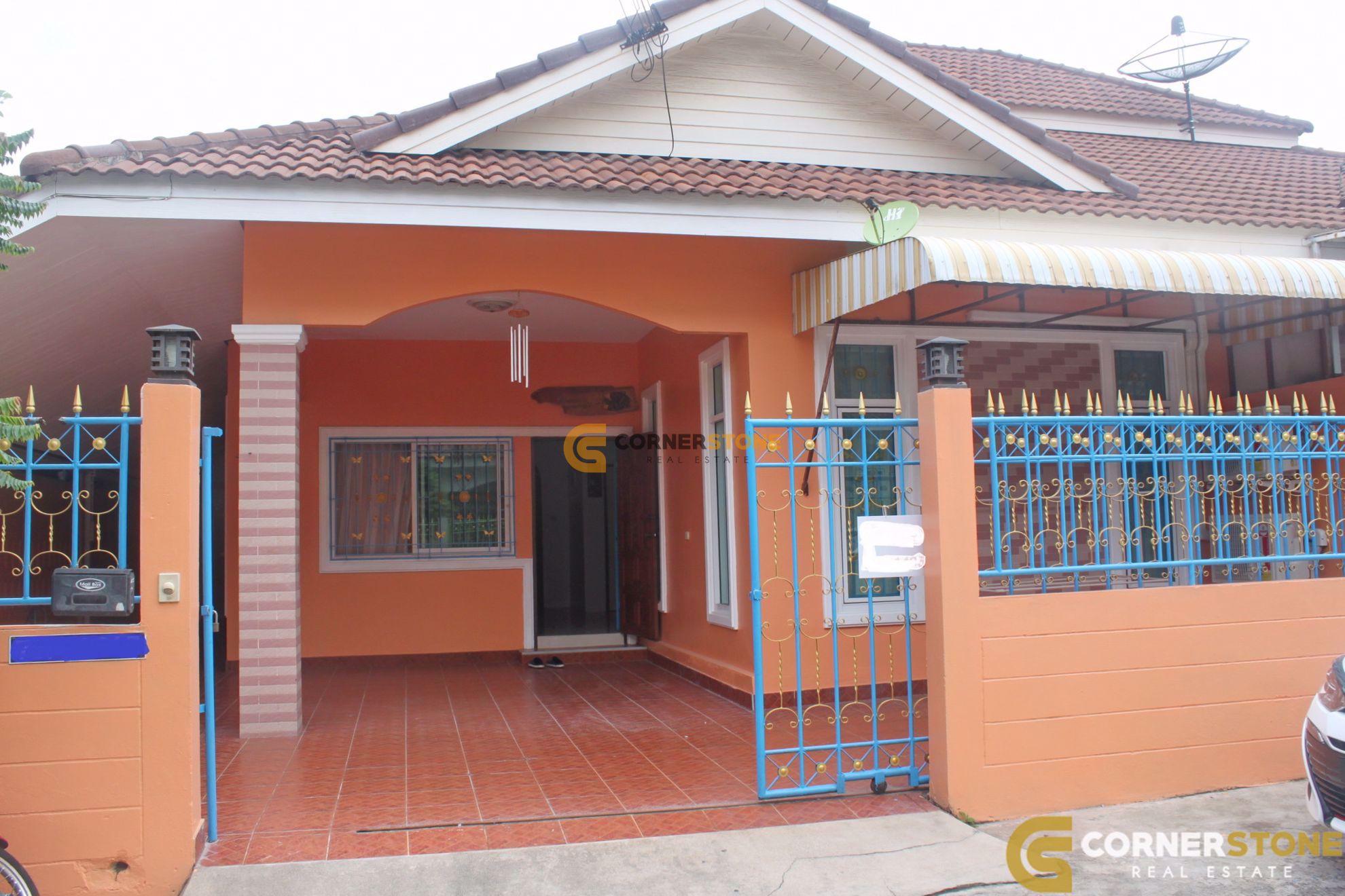 Chockchai Garden Home 4