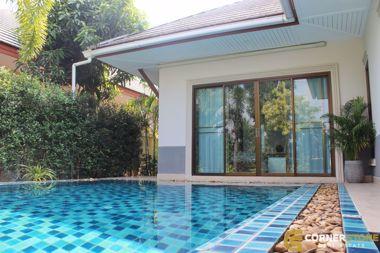 Picture of Baan Dusit Pattaya View