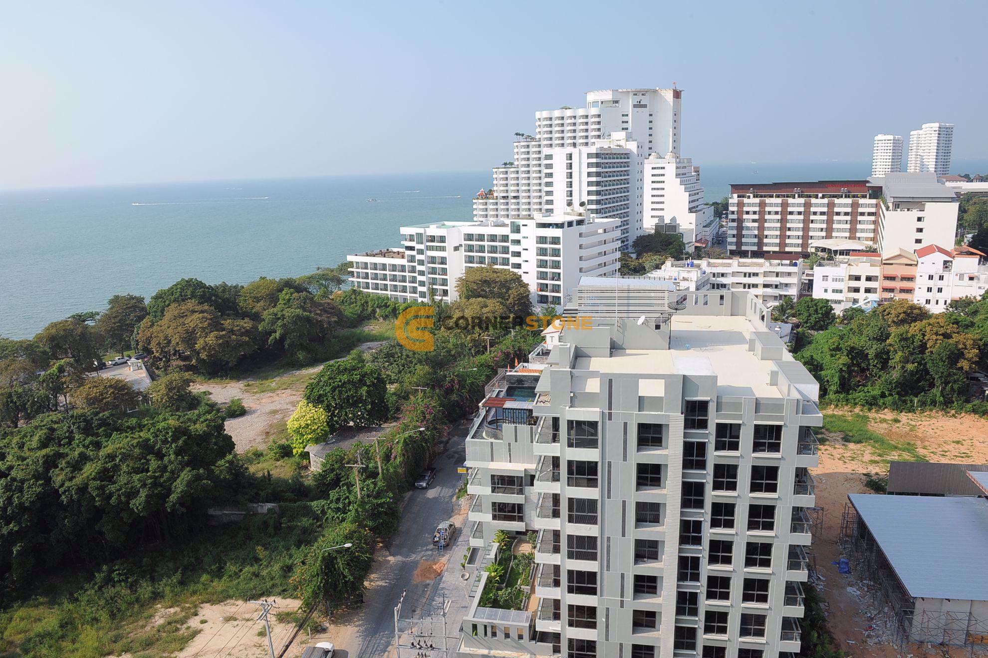 Cosy Beach View
