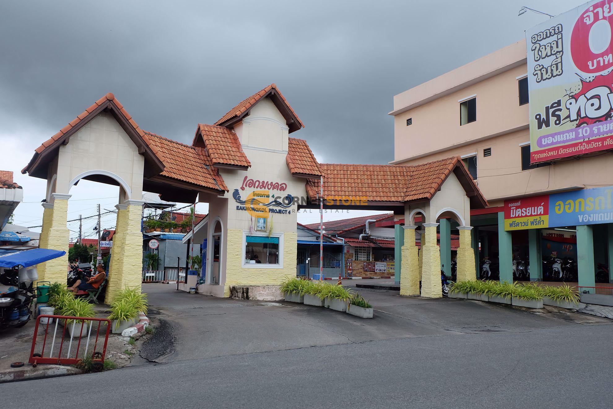 Eakmongkol Village 4