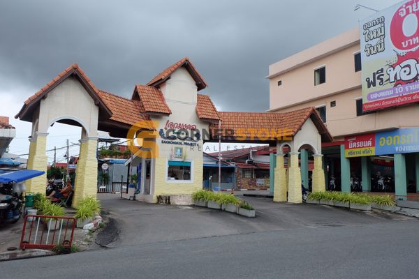 Picture of Eakmongkol Village 4
