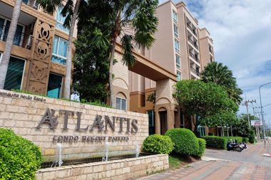 Picture of Atlantis Condo Resort